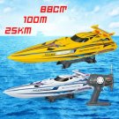 88cm Large Scale Remote Control 2.4G Professional High Speed Racing Speedboat