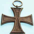 German WW1 MECKLENBERG SCHWERIN MERIT CROSS MEDAL, award badge