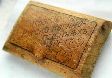 Russian Imperial wood case with inscription from White Guard Kornilov's Army