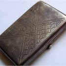 nice Russian Imperial Silver cigarette case, gilded stamped 84, KH