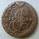 RARE Russian Imperial coin 5 kopecks, 1794, Catherina II w. eagle badge order