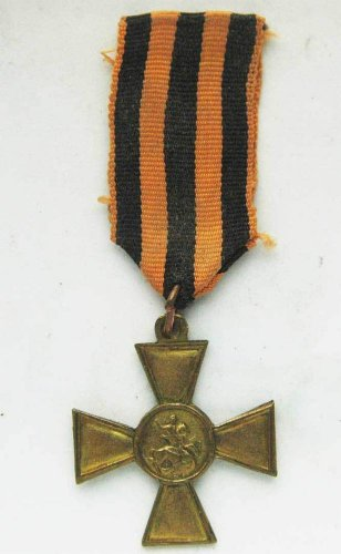 Russian White Guard Cross of the St. George, 4th Class, bronze, OMO, Manchur