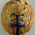 Russian Imperial Badge Graduation of the Imperial Moscow Commercial Institute