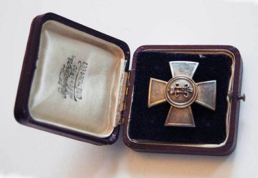 Russian Imperial military badge of Guards Mounted-Artillery Brigade, ETUI boxed