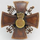 Russian Imperial Badge of the Life-Guards Horse-Grenadiers Regiment for soldiers