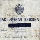 Very Rare Russian Imperial Passport ID, 1915 document