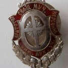 Rare Russian Imperial BROTHERHOOD SILVER BADGE, marked