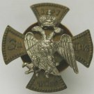 Russian Imperial Badge of the Iife-Guards Finlandsky Regiment, 1906