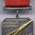 Russian Meritorious Military Navigator of the USSR Silver Medal, badge order