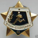 Russian military sport Badge second class, 1970x medal