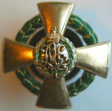 Russian Imperial Badge of the 91st Dvinsk Infantry Regiment rare variant