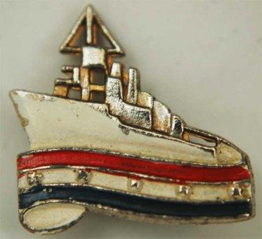 Rare RUSSIAN WHITE GUARD badge, 1929 CHINA, award medal