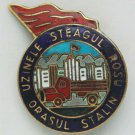 "Russian USSR Factory ""Stalin"" badge hot enamel, medal"