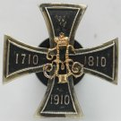 Russian Imperial Badge of the Guard Equipage, 1910