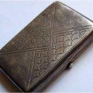 Rare Russian Imperial Silver Cigarette Case, stamped