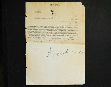 Ukrainian archive document for confiscate goods from the church, 1922