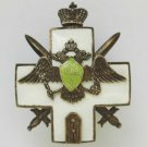 Russian Imperial silver Badge, marking the graduation from the school #6 of infa