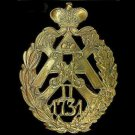 Russian Imperial Badge of the 31st Alexopol'sk Infantry Regiment, 1911, medal