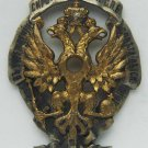 Unique Russian Imperial Badge of Sankt Peterburg Council of children's shelters