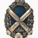 Russian Imperial Artillery presentation Badge of the Kertch fortress Artillery