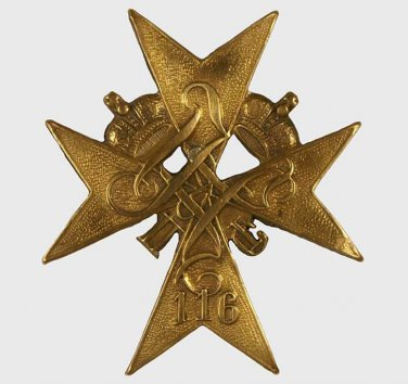 Russian Imperial Badge of the 116th Maloyaroslavets Infantry Regiment medal cros