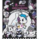Limited Edition 2013 tokidoki x Sanrio Characters Mascot Charm Cinnamoroll Unicorno