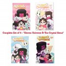 Complete Set of Steven Universe & The Crystal Gems Comic #1, #2, #3, & #4 Hot Topic Exclusive