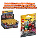 Limited Edition Series LEGO Minifigures Batman Movie #71017 Mystery Blind Bag Case of ×60 Packs