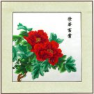 Embroidery decoration picture-PRS1T1.19