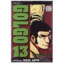 Golgo 13 Vol. 7 – Eye of God – Manga