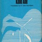 Inter Ice Age 4 – Kobo Abé - hardback BCE