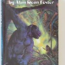 Midworld by Alan Dean Foster – hardback BCE