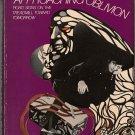 Approaching Oblivion by Harlan Ellison - hardback BCE