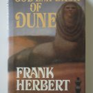 God Emperor of Dune by Frank Herbert – First edition hardback