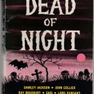 Stories for the Dead of Night edited by Don Congdon - Rare