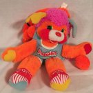 Popples Dunker The Basketball Player Vintage Plush Mattel