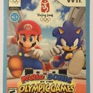 Nintendo Wii Mario & Sonic at the Olympic Games Blockbuster Artwork Display Card