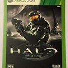 Xbox 360 Halo Anniversary Blockbuster Artwork Display Card