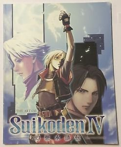 The Art of Suikoden IV Book Konami Brady Games 2005