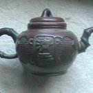 Vintage Chinese Yixing Red Clay Teapot  Xixing Handmade Collectible Rare Retro