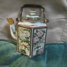 Vintage Andrea by Sadek Oriental Floral Bird Teapot