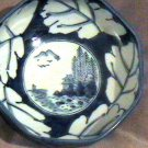 Unusual Vintage Asian  Bowl Blue and White With Dark Textured Design Outside
