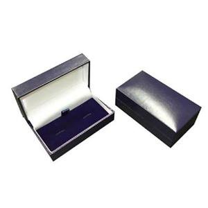 Blue Leatherette Hinged Cufflinks Box 8cm x 4.3cm x 3.3cm (80 x 43 x 33mm)