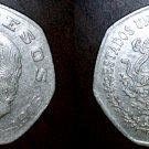 1976 Mexican 10 Peso World Coin - Mexico - Costilla