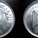 1967 Egyptian 5 Piastres World Coin - Egypt
