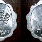 1968 Israeli 1 Agora World Coin - Israel