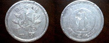 1957 Japanese 1 Yen World Coin - Japan