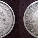 1938 Mexican 10 Centavo World Coin - Mexico