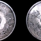 1926 (YR15) Japanese 10 Sen World Coin - Japan