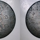 1831-C German States Hannover 2 Pfennig World Coin -  Germany